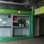 BMA Express Service