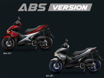 Aerox 155 ABS