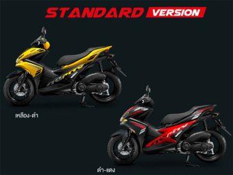 Aerox 155 R Version, Aerox 155 สีเหลือง-ดำ, Aerox 155 สีดำ-แดง
