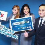 TMB SME One Bank , TMB Promptpay