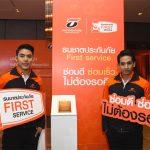 Thanachart Insurance First Service