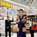 Index Sale, อินเด็กซ์ ลดราคา
