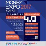Money Expo Korat 2017