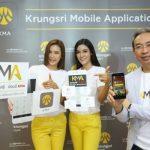 Krungsri Bank , KMA App