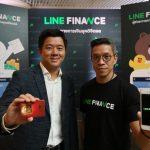 Line Finance, ออมทอง, ลงทุนทอง