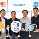 Galaxy Gift Virtual Prepaid MasterCard