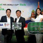 KBANK VISA, World Cup Russia 2018