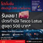 เปิดบัญชีหุ้น DBS