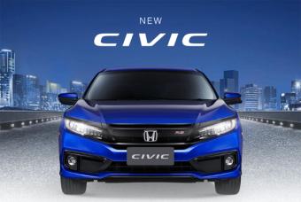 Civic, 2019, ตารางผ่อน, ราคา, โปรโมชั่น, ซีวิค ใหม่