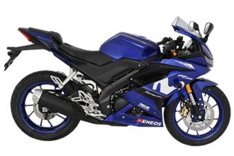 Yamaha R15 MotoGP