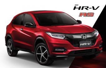 Honda HRV RS