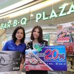 บัตรเครดิต ธ.กรุงเทพ, บาร์บีคิว พลาซ่า, เงินคืน 20%