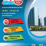 Krungthai NPA Grand Sale 2018