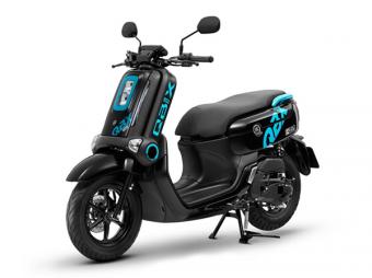 Yamaha QBIX 2019 สีดำ