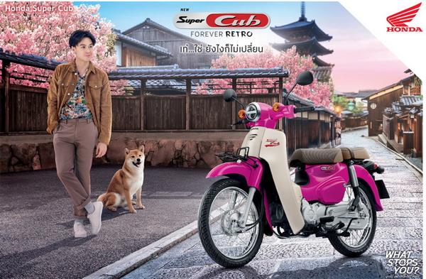 Honda Super Cub 2020 สเปค