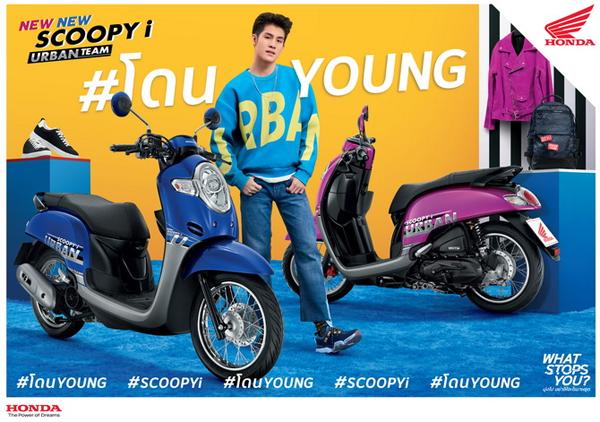 Honda Scoopy i 2019-2020