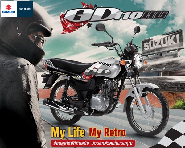 GD110, 2020, ตารางผ่อน, ราคาผ่อน, ราคา, Suzuki GD110