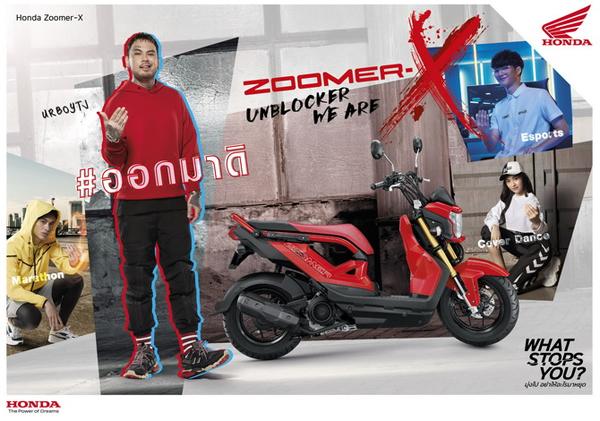 Zoomer X 2019-2020