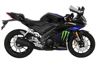 Yamaha R15 MotoGP 2019