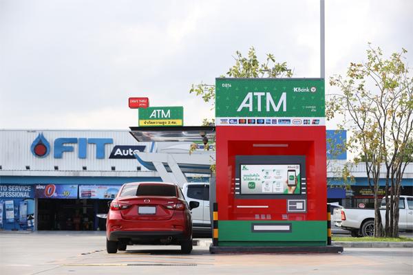KBank ATM Drive Thru