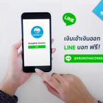Krungthai Connect