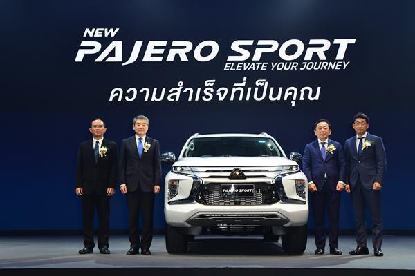 Pajero Sport 2020