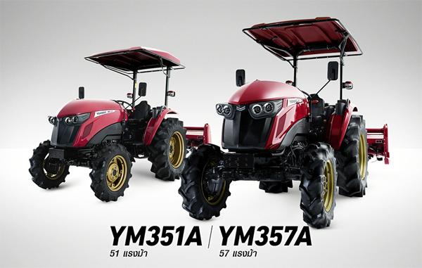 Yanmar YM351A, Yanmar YM357A