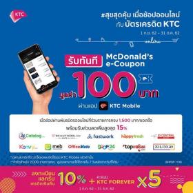KTC E-Coupon, KTC Mobile