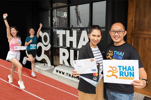 KTC , Thai Run