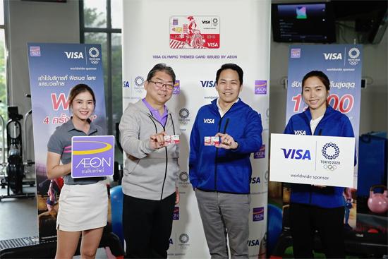 VISA Olympic Aeon Credit Card