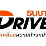 ธนชาต, สินเชื่อรถยนต์, ธนชาต DRIVE,