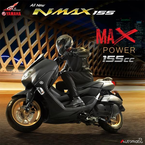 NMAX, 2020, NMAX 155, ตารางผ่อน, ราคา, ราคาผ่อน, Yamaha NMAX