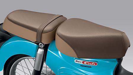Honda Super Cub 2020