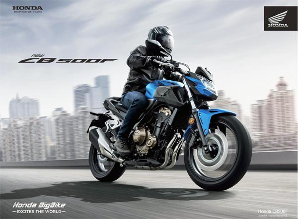CB500F, 2020, ตารางผ่อน, ราคาผ่อน, ราคา, Honda CB500F