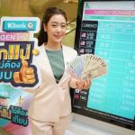 KBANK, Money Exchange, แลกเงิน กสิกรไทย
