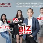 CIMB Biz US Dollar