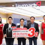 Jaymart, Galaxy S20+, Galaxy S20 5G