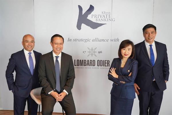 KBank Private Banking , เคแบงก์ ไพรเวทแบงกิ้ง
