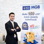 MTS Gold Blockchain, ออมทอง, MTS ออมทอง, MTS ออมทอง