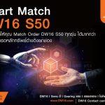 Smart Match , DW16 S50
