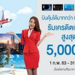 TMB, AirAsia,
