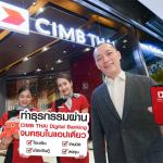 CIMB Thai Digital Banking