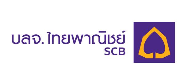 SCBAM, SSF 2020, กองทุนเพื่อการออมพิเศษ,