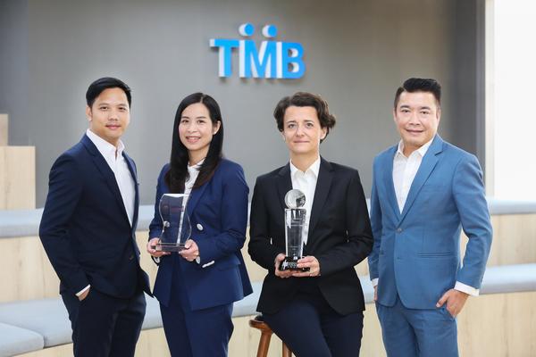 TMB Smart Port