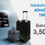 TMB So Fast, Credit Card