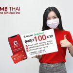 CIMB Thai , Grab Food ,
