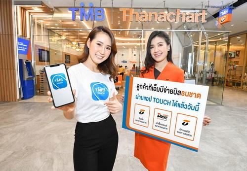 TMB Touch, Thanachart