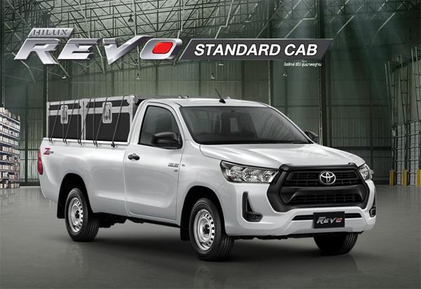 Toyota REVO 2020 Standard Cab