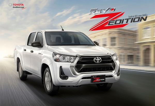 Toyota REVO 2020 Z Edition