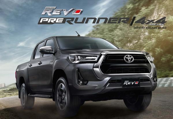 Toyota REVO 4x4 2020